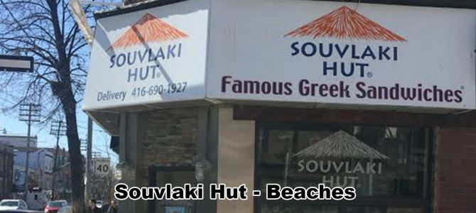 The Souvlaki Hut 2100 Queen St E